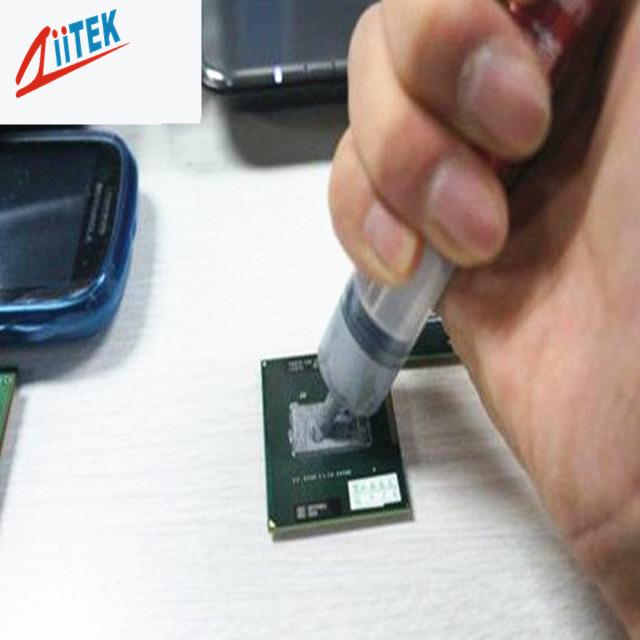TIG780-50导热硅脂 (1)
