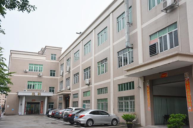 兆科电子办公大楼