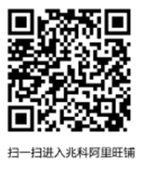 阿里巴巴网站