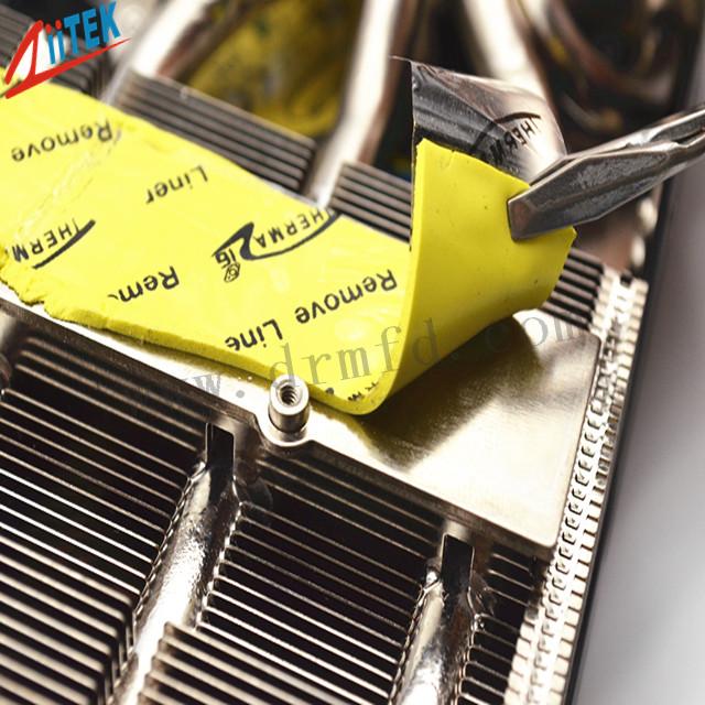 如何选择并应用好导热硅胶垫?