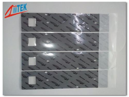 TIF100系列导热硅胶垫片