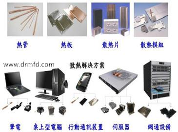 电子产品传导散热系统您了解哪些介物?