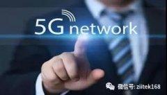 5G时代到来导热材料的广泛应用将在通讯领域开抢啦