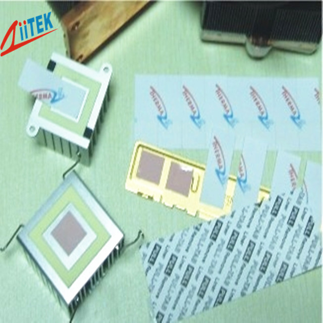 TIC导热相变材料满足汽车辅助驾驶系统的散热要求