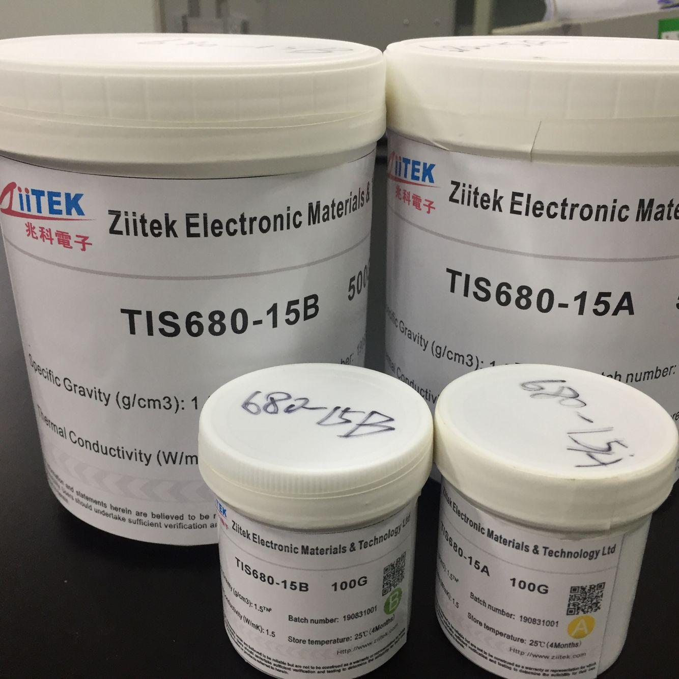 TIS™680-15AB双组份硅橡胶灌封胶