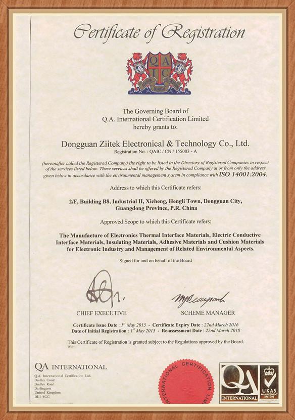 兆科电子:ISO14001:2004英文版证书