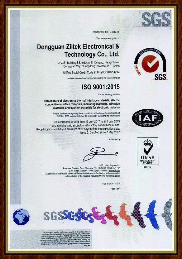 兆科电子:ISO 9001:2015英文版