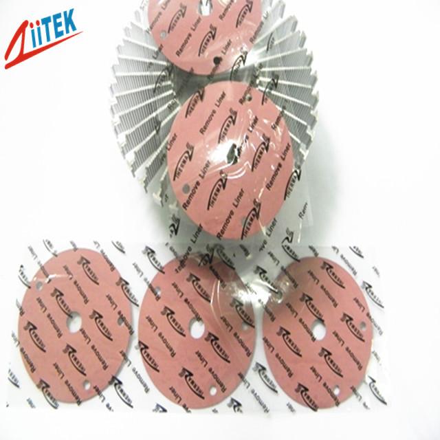 无线充电器使用导热硅胶垫片的散热方案