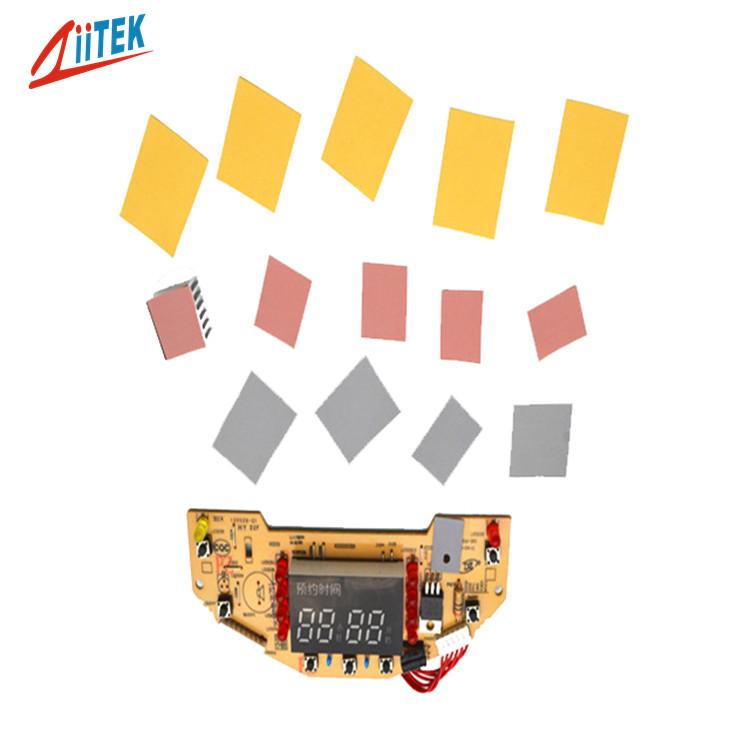 导热界面材料为智能投影机提供散热方案