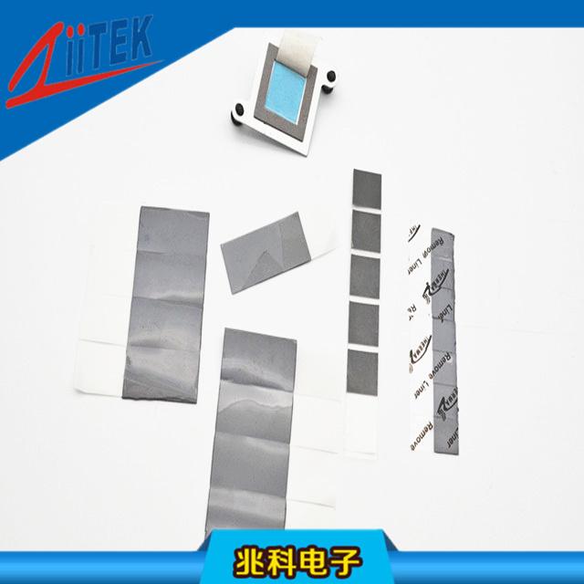 TIC™800G系列导热相变化材料