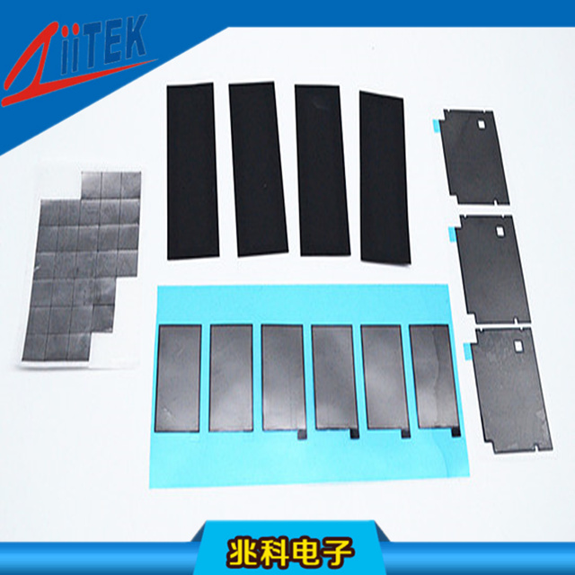 TIR300AL纳米碳镀层复合铝箔