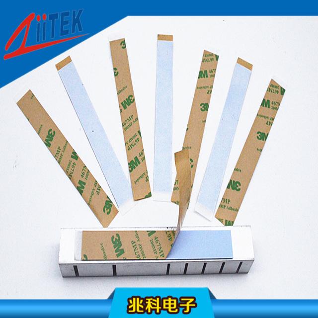 TIS100-05导热绝缘片|导热矽胶布
