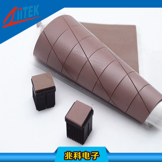 TIF600G系列导热硅胶|导热矽胶