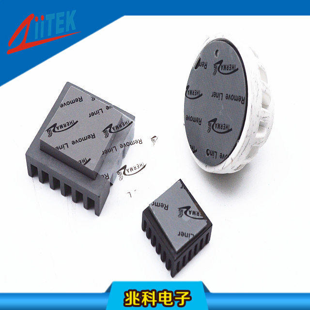 TIF700GP系列导热硅胶 导热矽胶