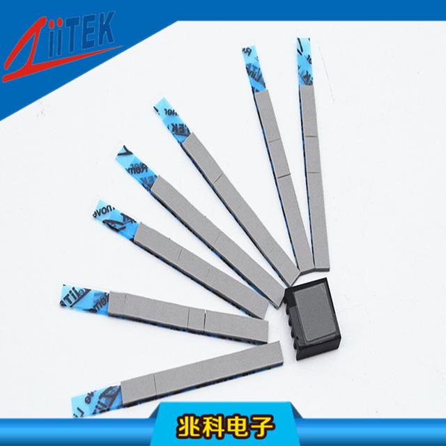 Z-Paster100-20-11F 无硅导热片