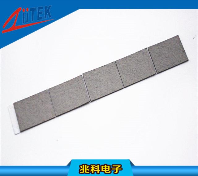TIF™900B-15系列导热吸波材料