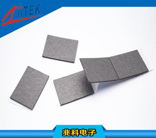 TIR™9150G系列散热吸波材料