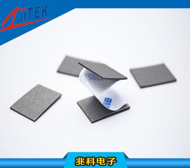 TIR™9150F系列屏蔽吸波材料