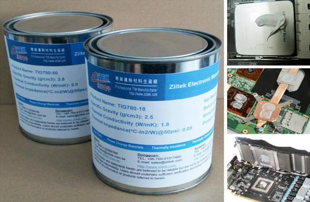 TIG780-56导热膏