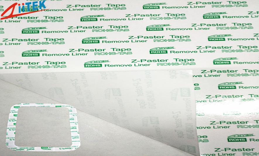 Z-PASTER™917T01高粘性带阻燃双面胶
