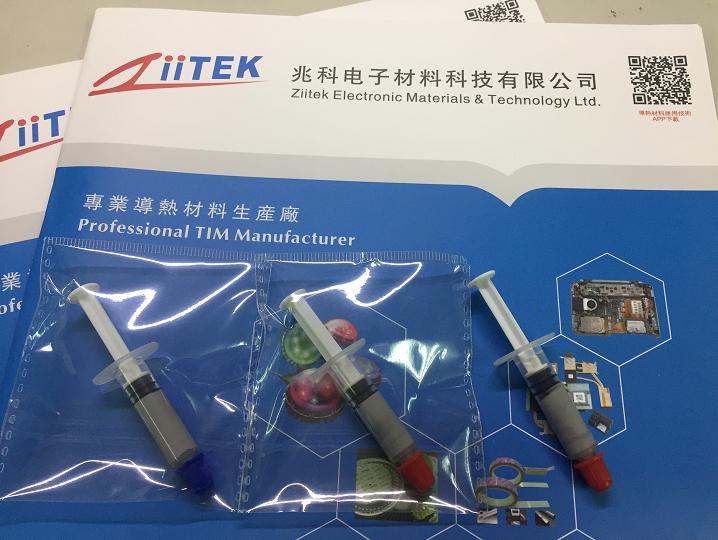 1.5公克迷你针筒导热膏(TIG780-50)