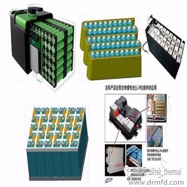 锂电池结构.webp