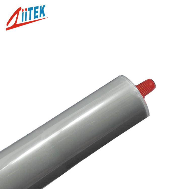 4种导热材料轻松解决电源适配器散热问题