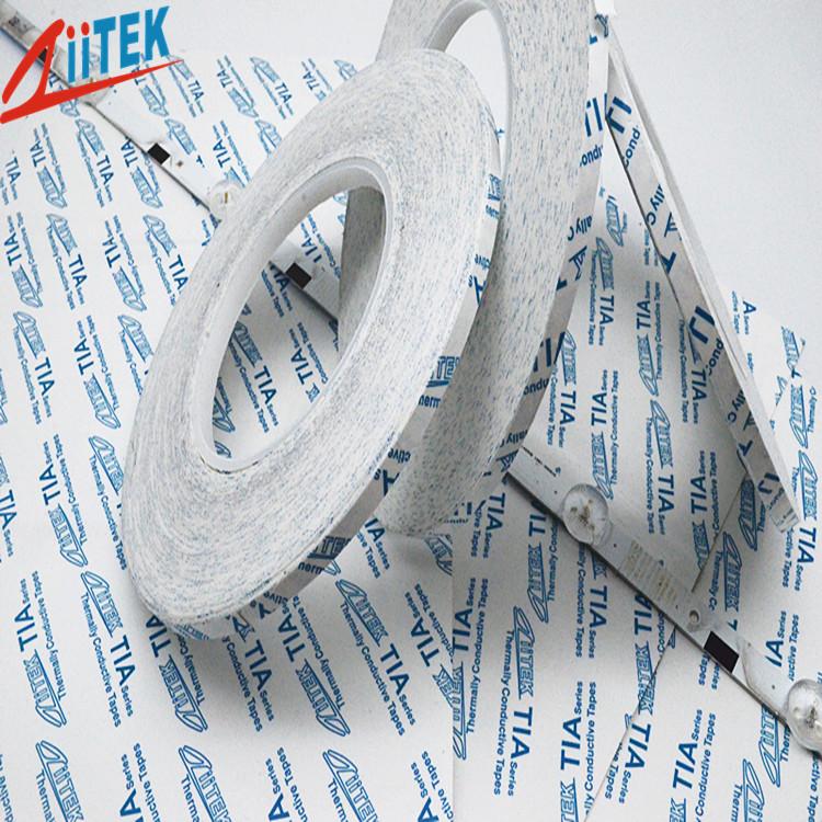 ziitek教你导热双面胶的正确安装使用方法!