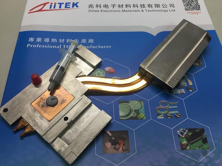 导热硅脂安全、正确、实用的小技巧