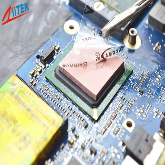 导热片解决储存装置的散热需求